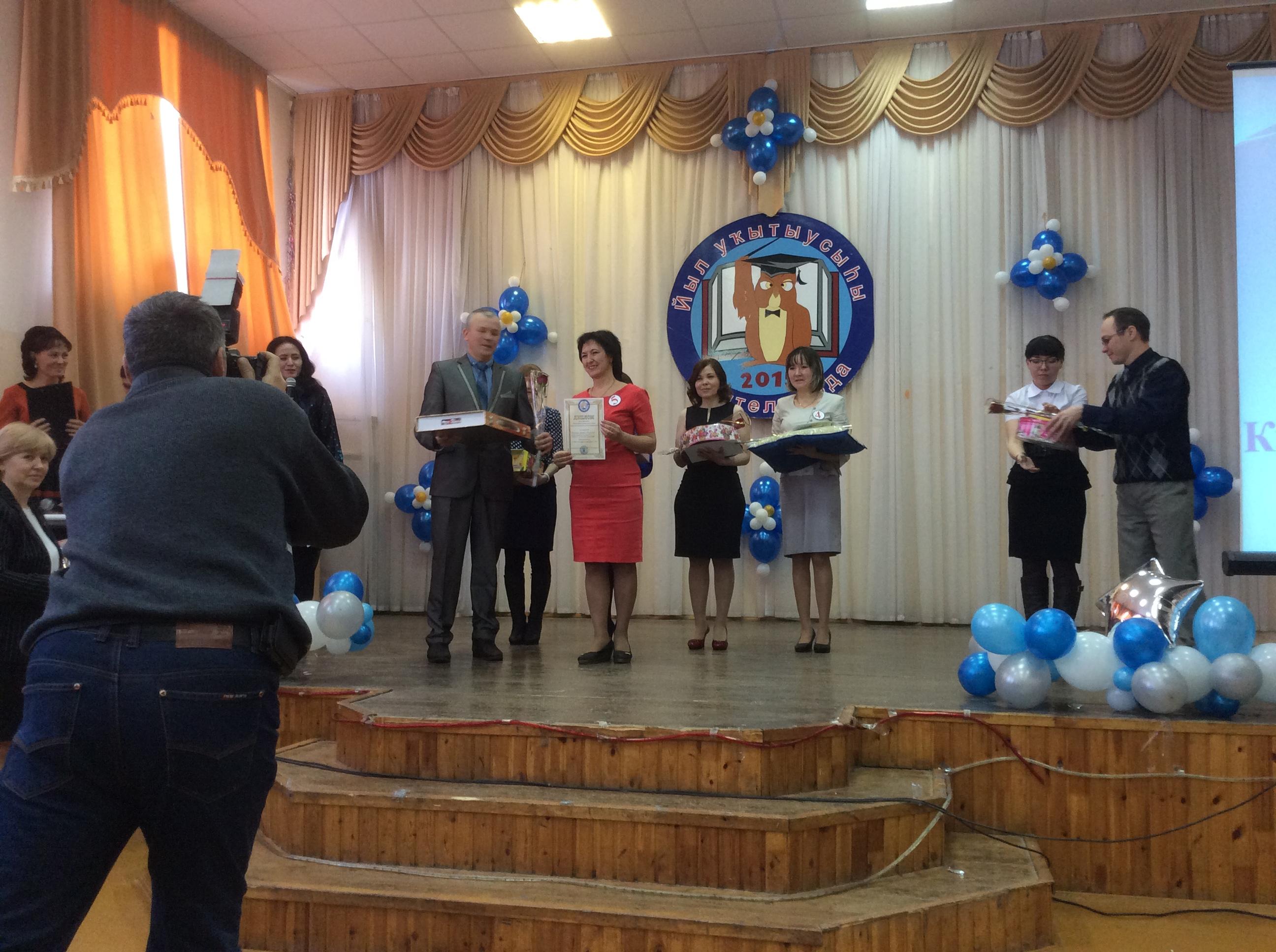 знакомства в ермолаево куюргазинского района