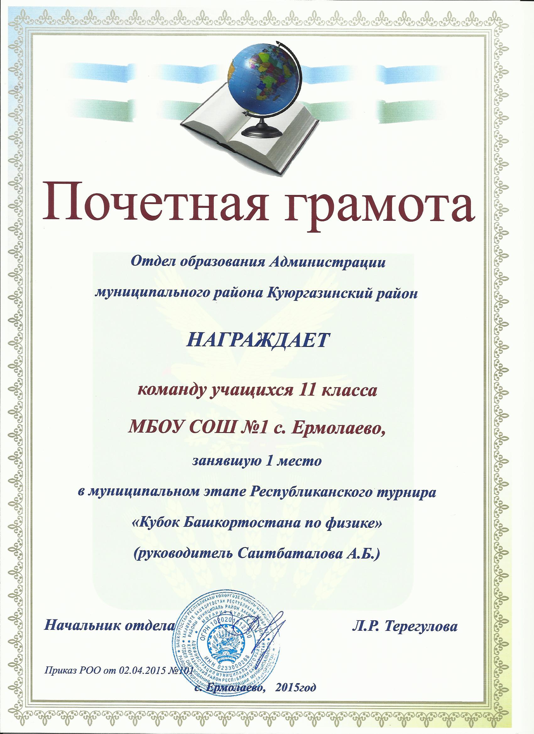 Всероссийский конкурс краеведческих работ