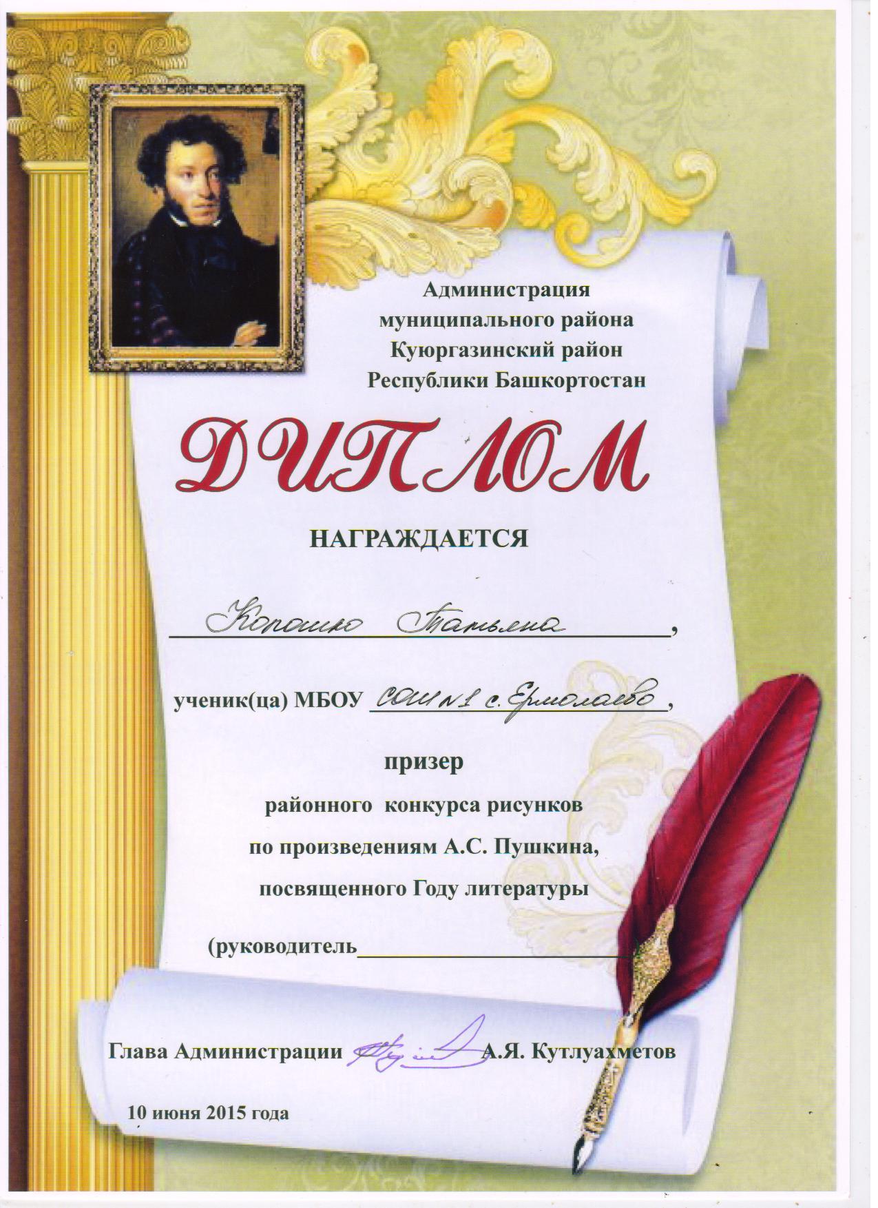 Кунсткамера в Санкт-Петербурге: музей 43